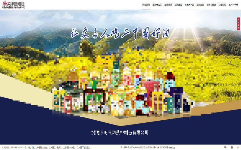 美津园粮油-湖南省美津园粮油食品有限公司【官网】