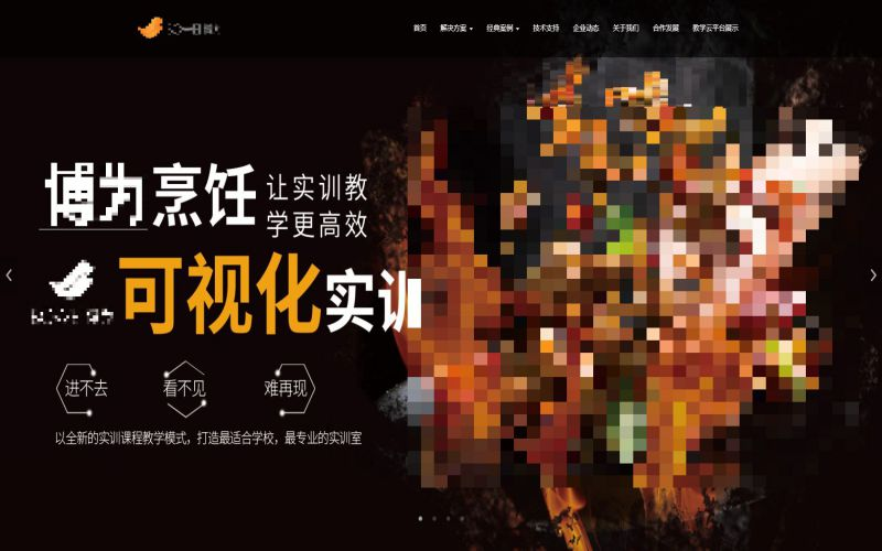 深圳博为教育科技有限公司